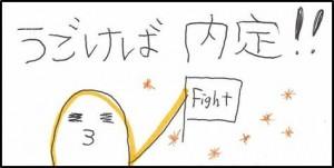 高橋美鈴さんコメント