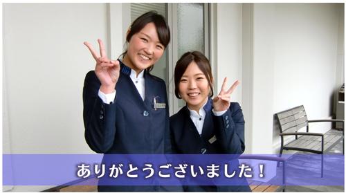 キャリ卒業生 三上 真依さん、泉 綾香さん