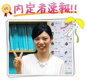 山田 憧子さん