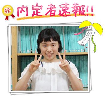 2B①横田彩さん2