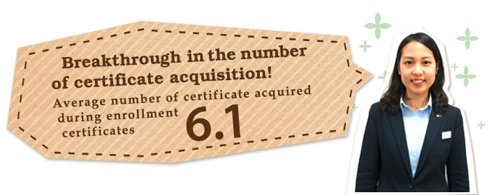 Breakthrough in the number of certificate acquisition!