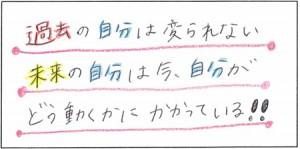 小森彩華さんコメント